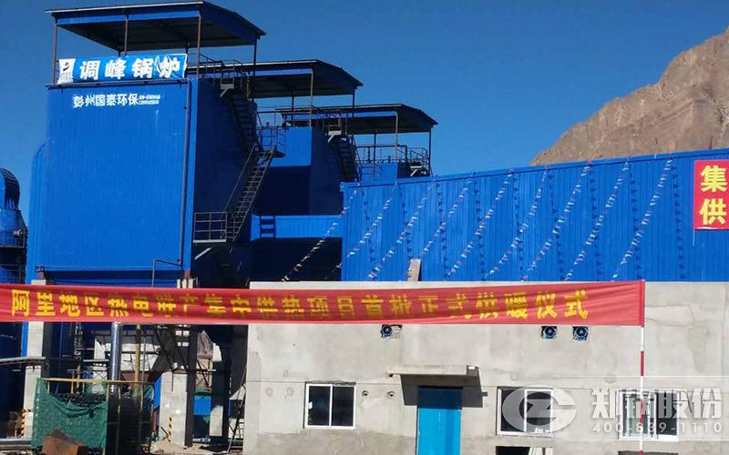西藏阿里地区3台SZL链条炉排锅炉