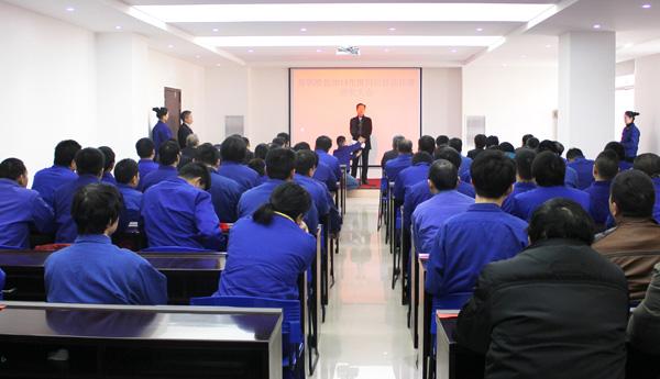 郑锅股份2014年度技能比赛表彰大会