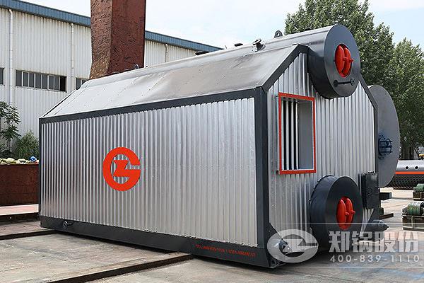 20吨链条炉燃煤蒸汽锅炉改造甲醇燃料锅炉技术方案