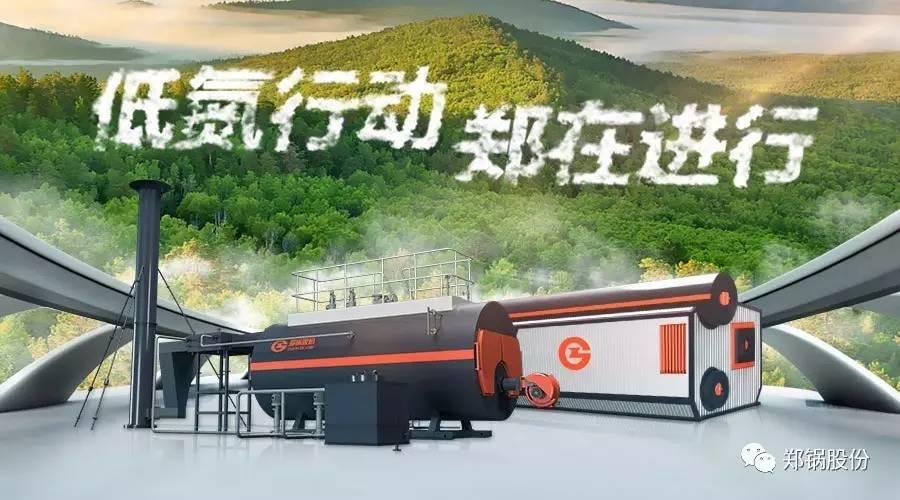 【行业观察】燃气锅炉低氮改造可享政府资金补助