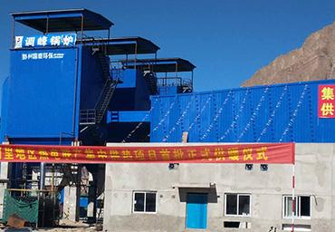 阿里地区3台链条炉排锅炉项目